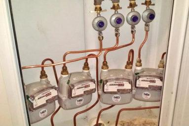 Medicao Gestao Consumo Gas 7